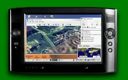 JGUI: GPS RADAR